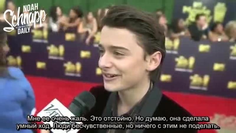 Русские субтитры › интервью для Variety на ковровой дорожке премии MTV Movie TV Awards › 18 июня
