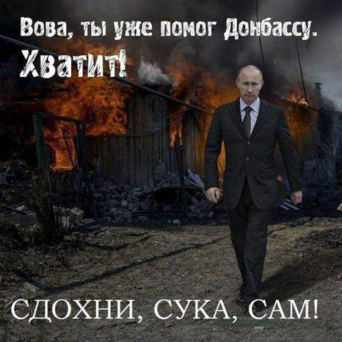 Яценюк: В новой оборонной доктрине Россия должна быть признана как государство-агрессор - Цензор.НЕТ 4384