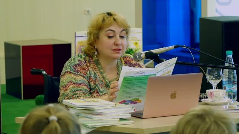 Презентация книг детской писательницы ТАТЬЯНЫ РИК (г. Москва) для тольяттинской публики на площадке библиотеки Автограда