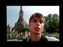 """Проект """"Мир моими глазами. Ведущий Иван Пятак"""". Таиланд. Бангкок 5.храмовый комплекс Ват Арун"""