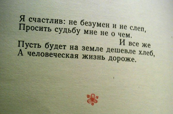 http://cs421022.vk.me/v421022607/ba7c/TAS9WQWnGBo.jpg