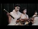 Dakh Daughters - Японське кохання