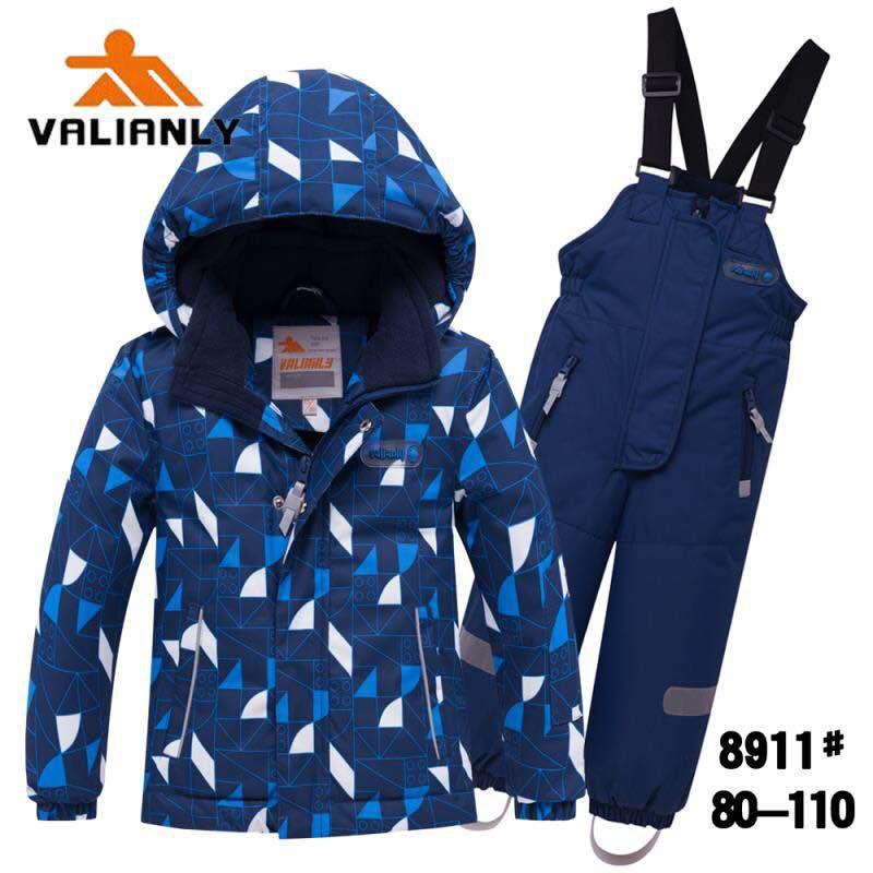 Зимний комплект Valianly 8911 синий