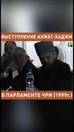 Instagram post by Телерадиокомпания «Грозный» • Mar 19, 2019 at 1002am UTC