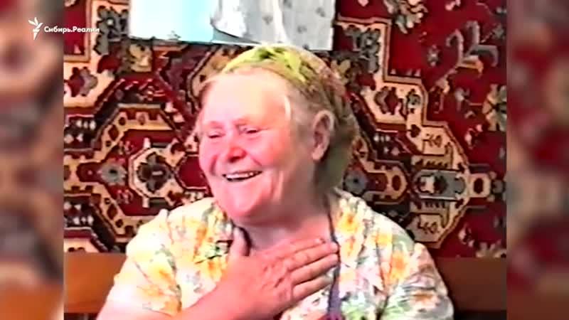 Во Полтаве я родился - Анна Яковлевна Антипова, спецпереселенка с Алтая. Запись Я.А.Яковлева 1990-е гг