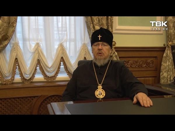 Митрополит Пантелеимон о гибели журналиста Алексея Клешко