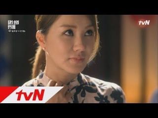 tvN 월화드라마 [마녀의 연애] 14화: 제대로 고백하는 동하!