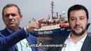 Salvini Adesso abbiamo le prove Sea Watch ha violato le regole