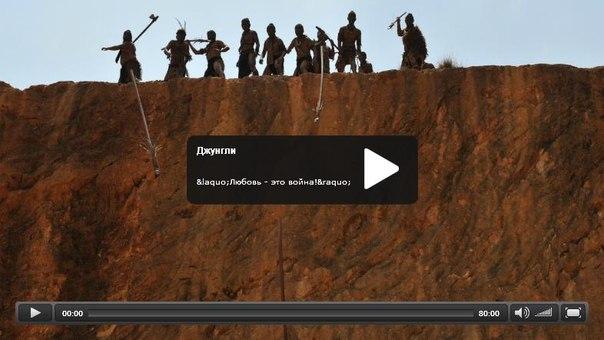 кино онлайн бесплатно 2013 2014 скачать новинки в хорошем качестве