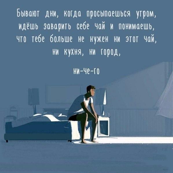 https://pp.vk.me/c543104/v543104715/25217/auEsciHcjTM.jpg