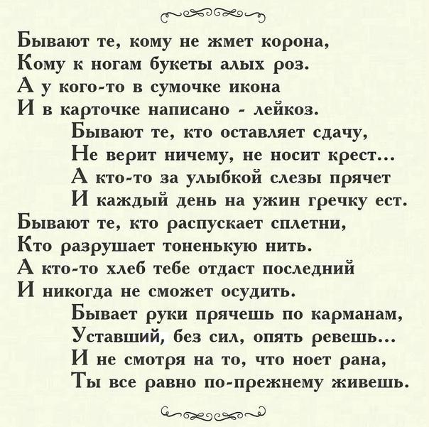Фото №456262754 со страницы Людмилы Плеханова (Ремизова)