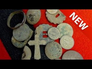 Коп монет 2014 видео. Поиск монет в степях Поволжья. Находки копателя Зоркий 100