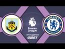 Бернли 1:2 Челси | Английская Премьер-Лига 2017/18 | 31-й тур | Обзор матча