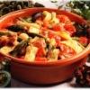 Turkish Cuisine - Турецкая Кухня