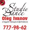 Dance Studio Олега Иванова
