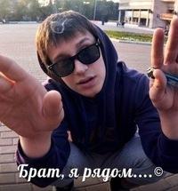 Павел Егоров, 20 ноября , Турунтаево, id184279063