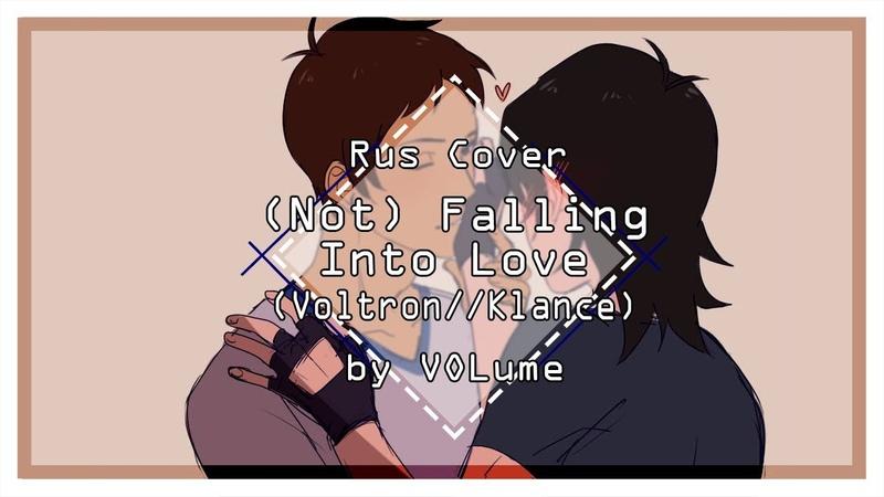 Akiran Not Falling Into Love RUS Cover VOLume