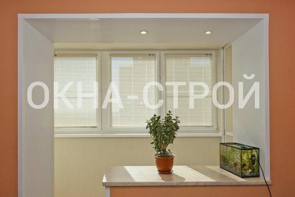 Услуги по установке окон в квартире, а также по остеклению и ремонту балконов и лоджий под ключ. Разумные цены и, пожалуй, лучшее качество в Москве и Московской области.