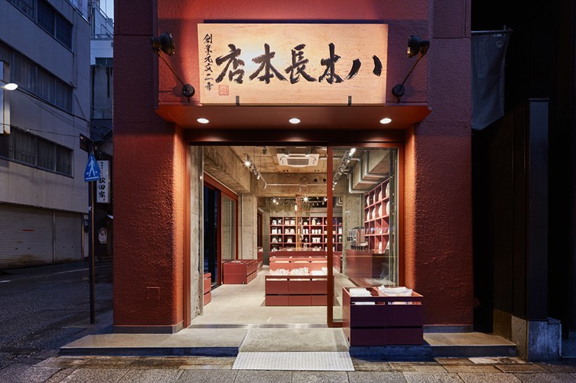Schemata architects re-interprets the marketplace for yagicho-honten store in Tokyo