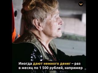 В санкт-петербурге блокадница основала благотворительный фонд «доброта»
