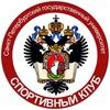 Спортивный клуб СПбГУ