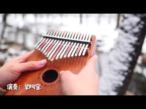 River flows in you (Kalimba cover)