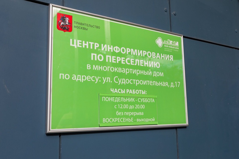 Сергей Собянин | Москва
