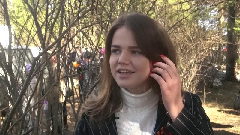 Новости PRO будущее Пинежья. Выпуск №2(от 24.05.2019)
