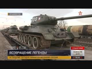 Лаос передал России 30 действующих танков Т-34.
