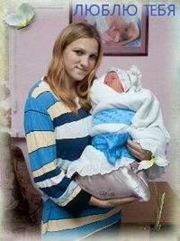 Татьяна Новикова, 11 января 1994, Кемерово, id137375136
