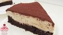 Шоколадный Торт С Кофейным Муссом Anna Cooks