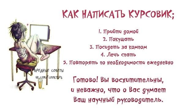 http://cs323524.vk.me/v323524205/4414/Fkd7mf_mpPE.jpg