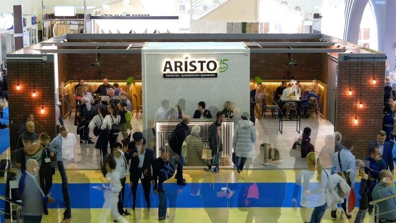 Подведение итогов 15-летия компании Aristo на международной выставке «Мебель-2018»