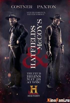 Хэтфилды и МакКои / Hatfields & McCoys смотреть