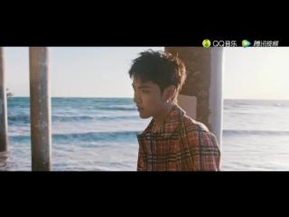 [MV] 'Hold Me Down' (Chinese Version) MV @ Wu Yi Fan
