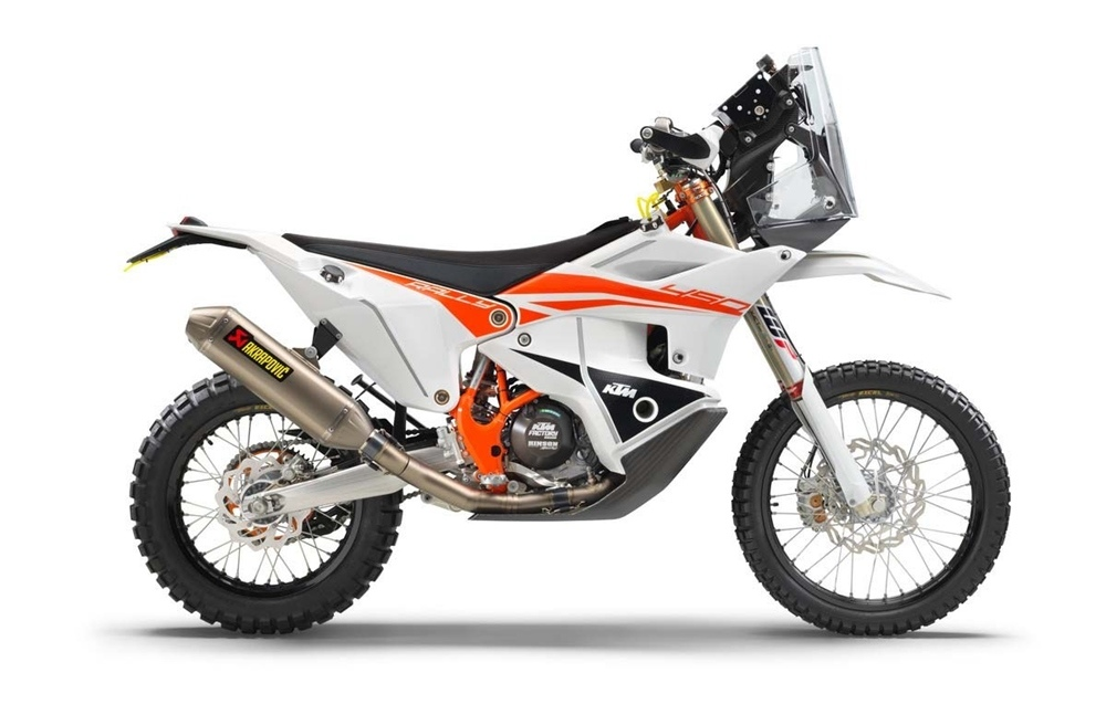 Раллийный мотоцикл KTM 450 Rally Replica 2019