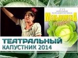 Лолита Минасян -