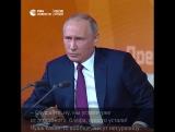Путин ответил польскому журналисту