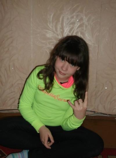Яна Игнатьева, 26 мая 1997, Карабаново, id166924090