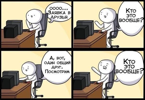 Всяко - разно 82 )))