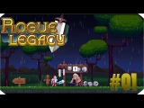 Rogue Legacy #1:
