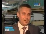 На Архангельском ЦБК побывал министр образования региона