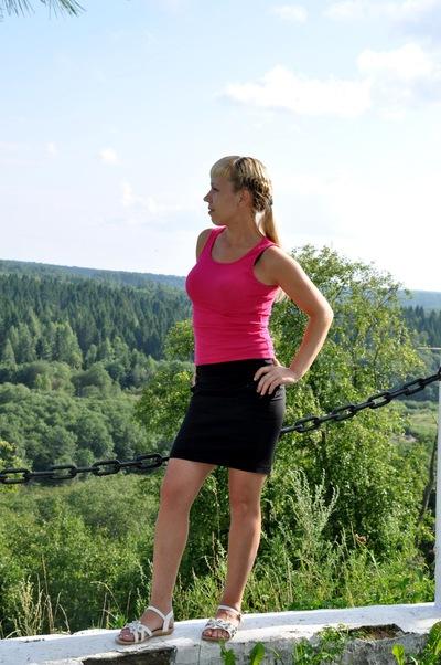 Натали Гамолина, 25 января , Новосибирск, id146503064