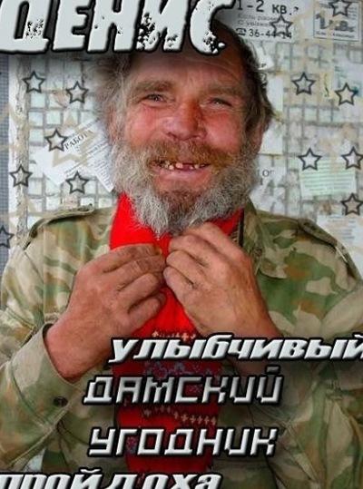 Denis Denisov, 1 сентября , Самара, id221202191