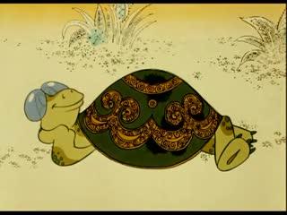 Как львенок и черепаха пели песню (перевод МОиН РТ)