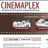 CINEMAPLEX - сайт-референт для кинотеатров