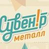 """""""Чеканка монет""""на chekanka-monet.com."""
