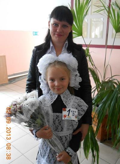 Виктория Кузнецова, 20 июля 1986, Бугульма, id183697158