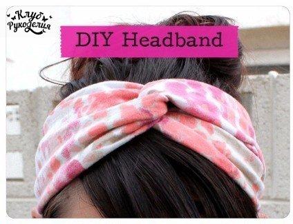 Как сделать повязку на голову (3 фото) - картинка