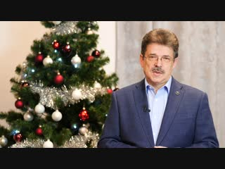 Старший вице-президент Московской торгово-промышленной палаты Юрий Шарандин поздравляет с Новым Годом!